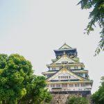 2 semanas descubriendo los secretos de Japón